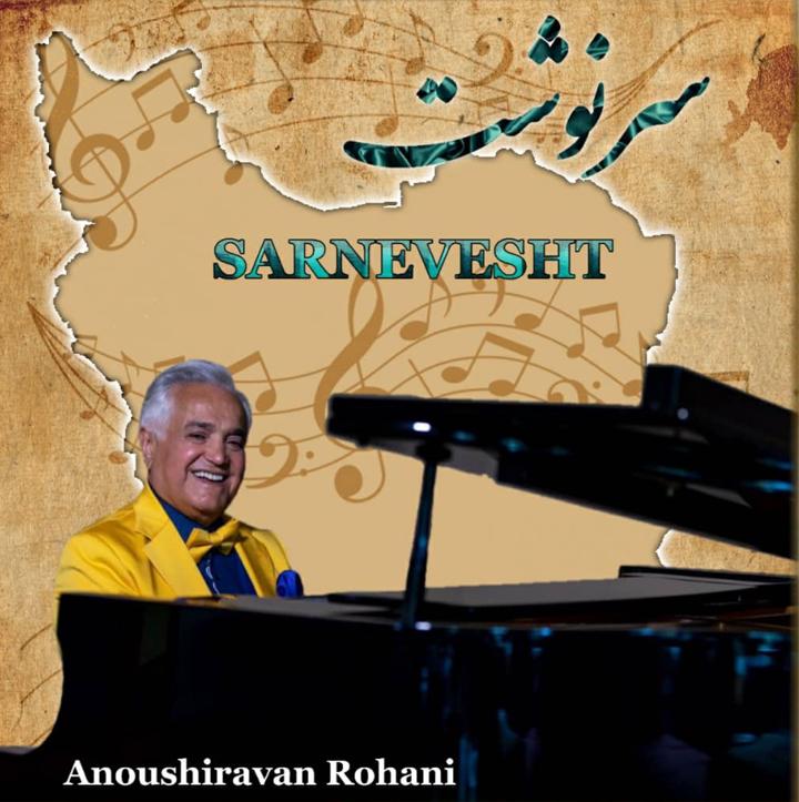 Sarnevesht Advanced Ostaad-cover1