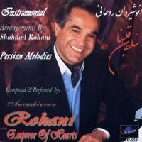 cd-soltan-ghalbha